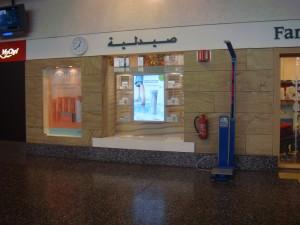 farmacia mxp t1